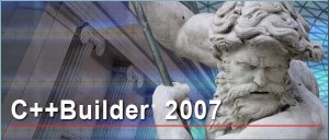 The old C++Builder 2007 splash screen